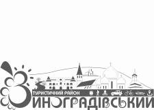 Туристический логотип - илюстрация