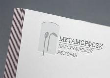 Логотип для ресторана Метаморфозы