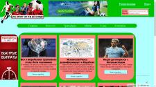 Мой первый сайт, который разработанный на HTML/CSS