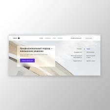 Корпоративный сайт для компании LARGO