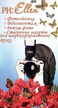 Photoshop | Video | Photo