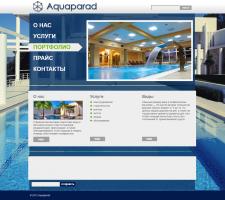 Aquaparad