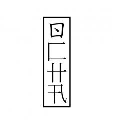 Создание логотипа Японского чая