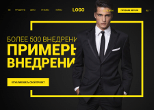 Шаблон страницы сайта