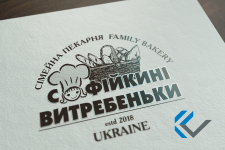 Логотип Пекарня