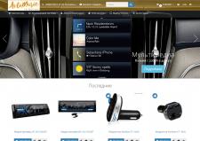 Дополнение товаров на OpenCart