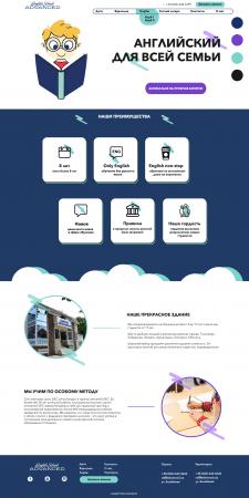 Корпоративный сайт для школы англ языка
