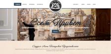 Сайт студии Анны Питерской