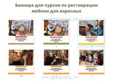 Кейс для Инфобизнеса (онлайн-образование)