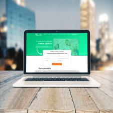 Купи дешевле - Landing Page