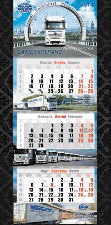 Квартальный календарь для Westukrtrans