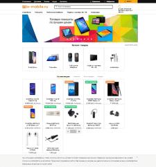 Онлайн-магазин мобильной техники Mix-mobile
