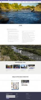 Сайт для компании Хан-Тенгри