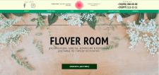http://peremot.com.ua/flower_room/