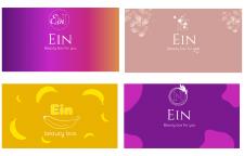 логотип и этикетка