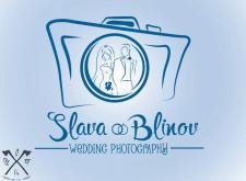 Лого Слава Блинов - фотограф
