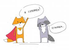 Создание персонажей