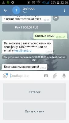 Телеграм бот для продажи товаров и услуг
