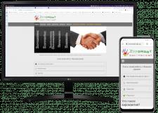 Перенос html-сайту на Joomla