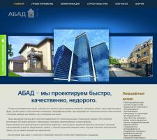 Abadproekt.ru