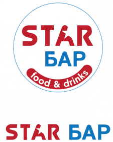 Логотип STAR БАР