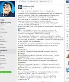 Анонс услуги в социальных сетях