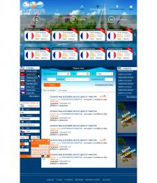 Портал для туристических фирм