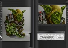 Создание персонажа по игре World of warcraft