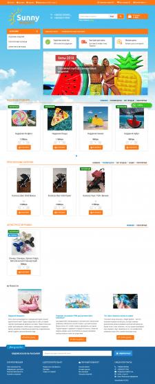 Интернет-магазин товаров для летнего отдыха