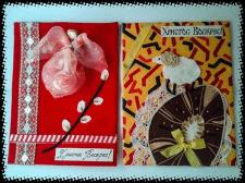 Текстильні листівки до Великодня