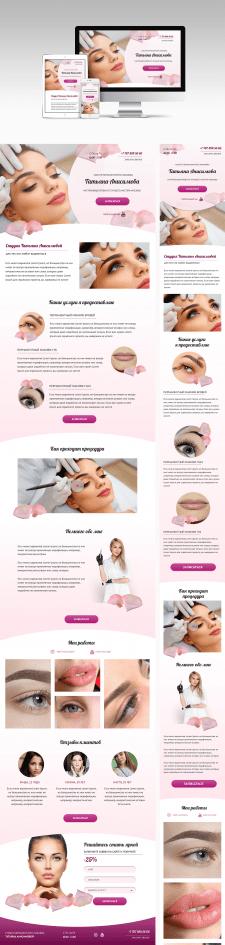 Дизайн landing page для мастера макияжа