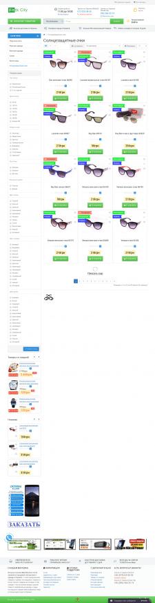 добавление фильтров товара opencart
