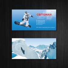 Конверт горнолыжный курорт