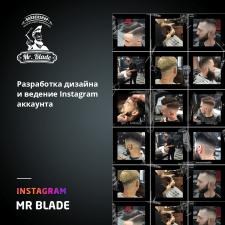 Оформление Instagram для Mr Blade