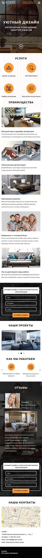 Лендинг для студии дизайна интерьера mobile