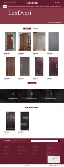 LuxDveri - магазин дверей в Киеве.