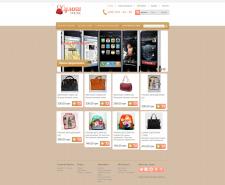"""Интернет-магазин по продаже сумок """"Sumka online"""""""