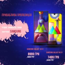 Банер по продажу мобільної техніки