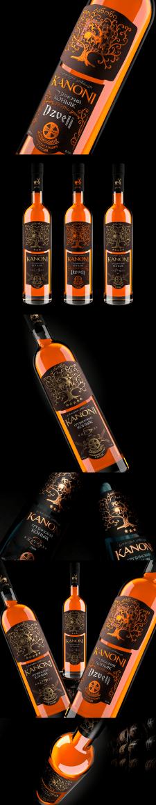 Cognac Kanoni