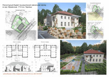 Реконструкция здания под детский садик