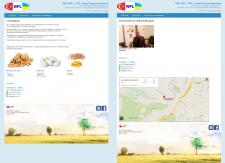 Простий та акуратний сайт «Візитка» на 4-х мовах.