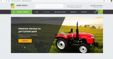 Описания товаров для им сельхозоборудования