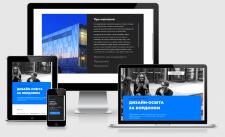 Сайт для Go Study Design Abroad