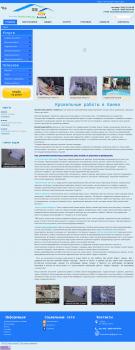 Оптимизация и продвижение http://krysha-fasady.com