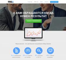 Ui/Ux Дизайн сайта