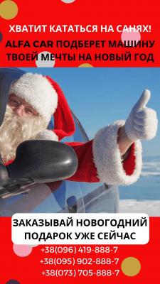 новогодние креативы для рекламы
