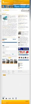 Вкратце о рекламе (seo)