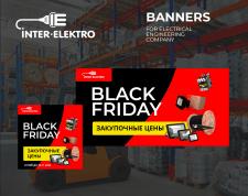 Банеры для электротехнической компании