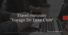 Видео презентация компании