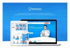 Дизайн сайта   Стоматология